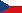 Flag_of_CzechRep.svg